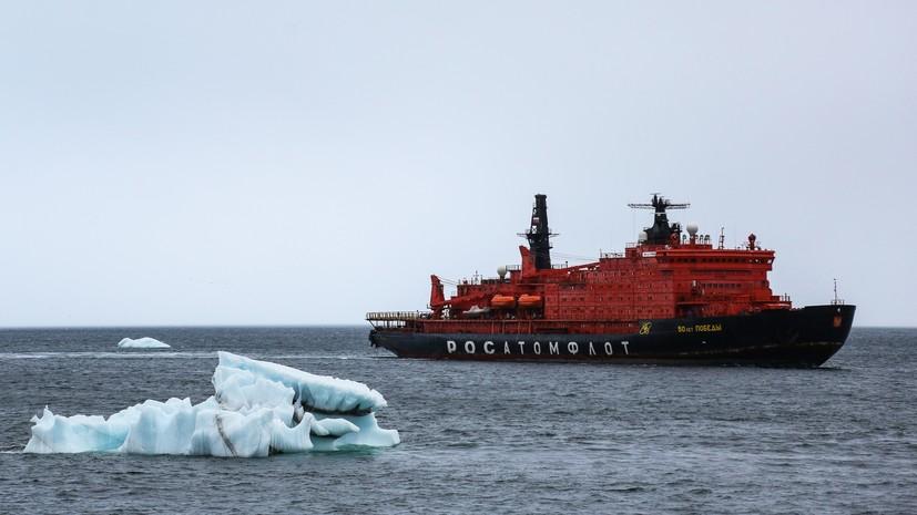 «США крайне обеспокоены растущим влиянием Москвы»: что стоит за риторикой Вашингтона об усилении РФ в Арктике