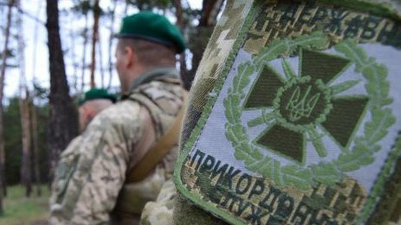 На Украине рассказали о ходе строительства стены на границе с Россией