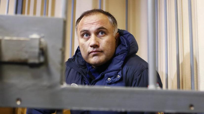 Бывшего вице-губернатора Петербурга Оганесяна приговорили к 5,5 года заключения за взятки