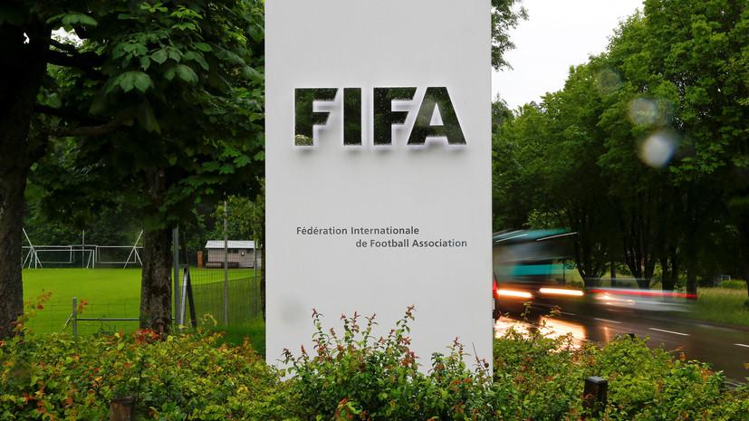 «Где найти страну, которая это организует»: ФИФА предложили проводить чемпионаты мира по футболу каждые два года