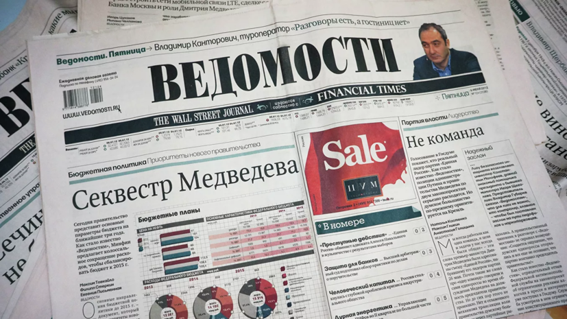 Главный редактор «Ведомостей» покидает пост