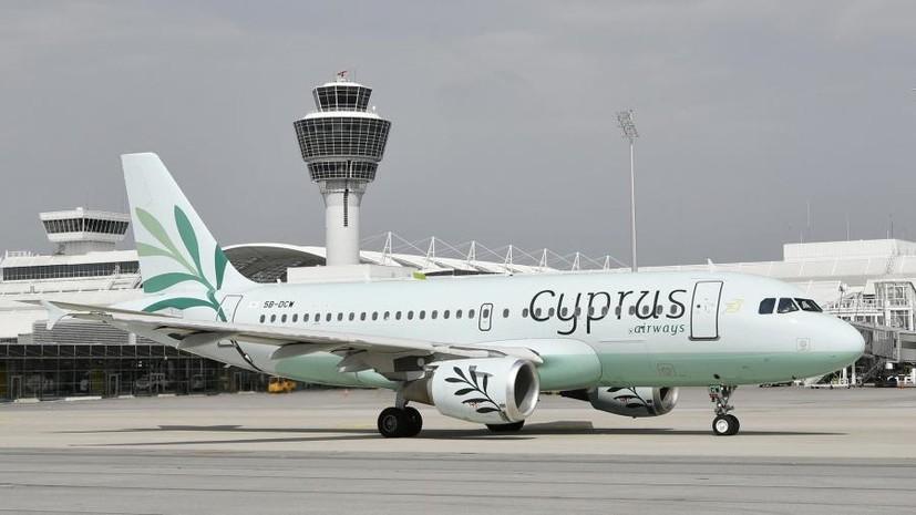 S7 продала свою долю в «дочке» Cyprus Airways