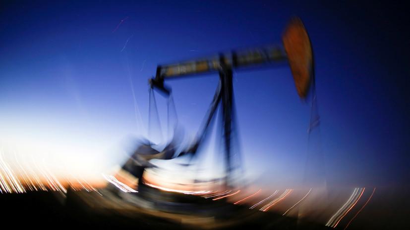 Цены на нефть снижаются на 4—5%