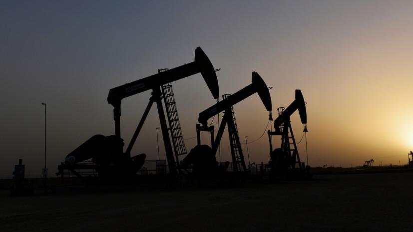 Аналитик объяснил снижение цен на нефть на 4—5%
