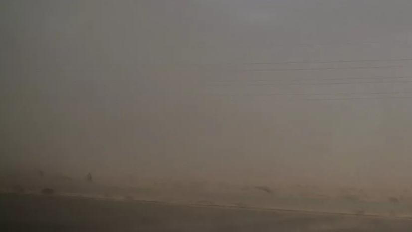 На Астрахань обрушилась пылевая буря