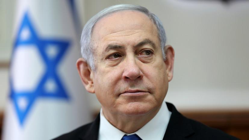 Нетаньяху поблагодарил Земана за поддержку