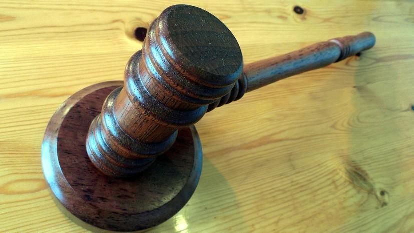Суд взыскал с Bellingcat компенсацию по иску экс-командира ополчения ДНР