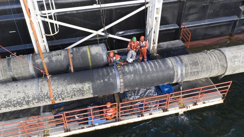 Госдеп подтвердил, что США отказались вводить санкции против Nord Stream 2