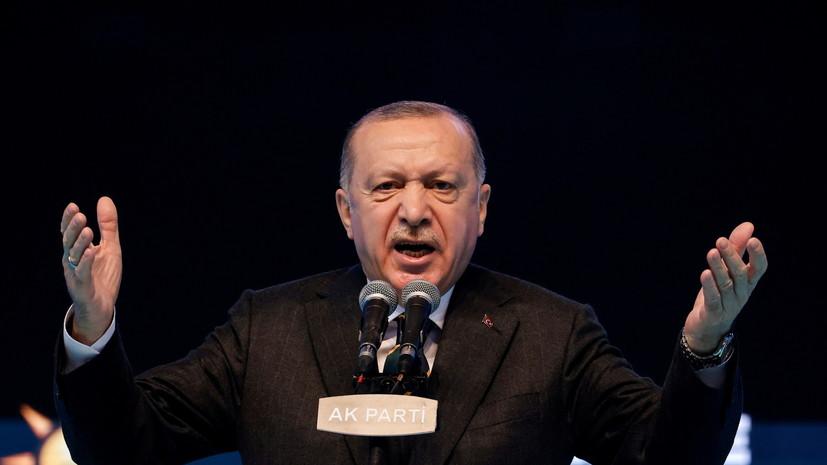 Эрдоган анонсировал послание для всего мира