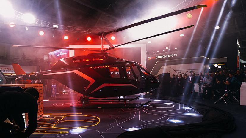 «Занять нишу на глобальном рынке»: каким будет первый российский вертолёт лёгкого класса VRT500