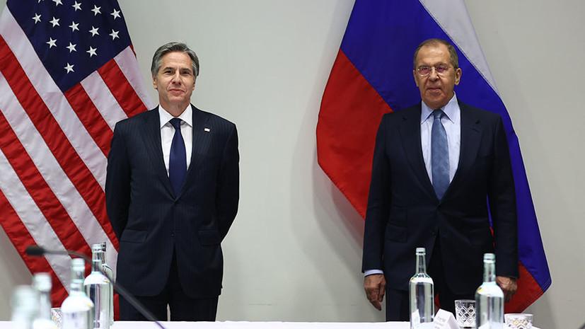 Двусторонние отношения, работа дипмиссий и совпадающие интересы: что Лавров и Блинкен обсудили на встрече в Рейкьявике