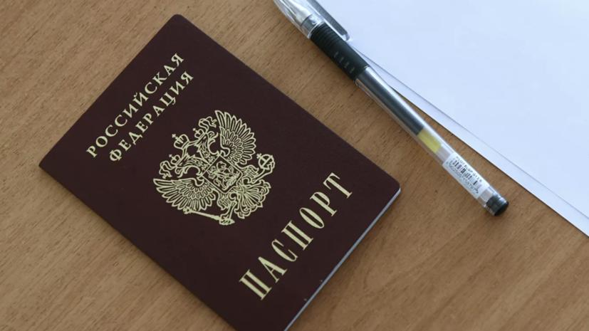 В России стали реже менять фамилию и инициалы