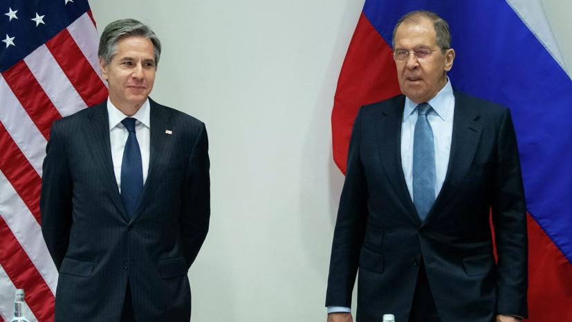 Американист прокомментировал итоги переговоров Лаврова и Блинкена