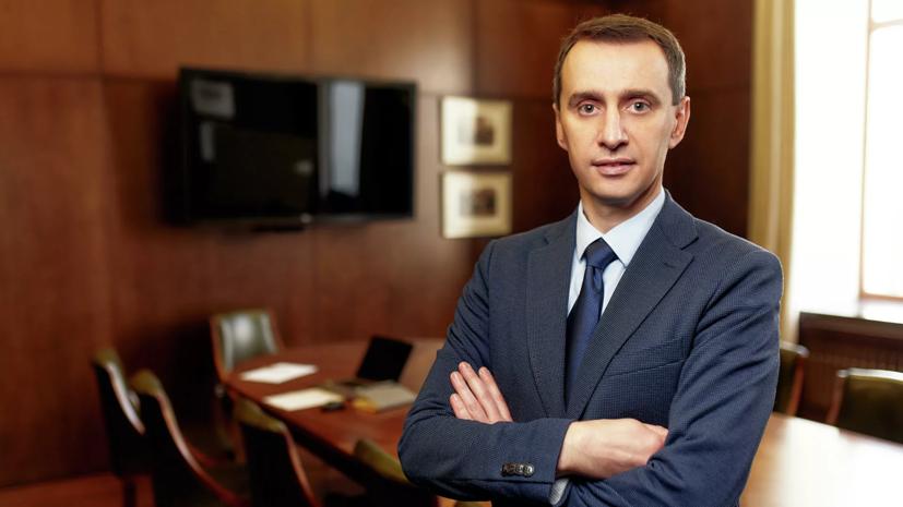 Рада Украины назначила главного санврача главой минздрава
