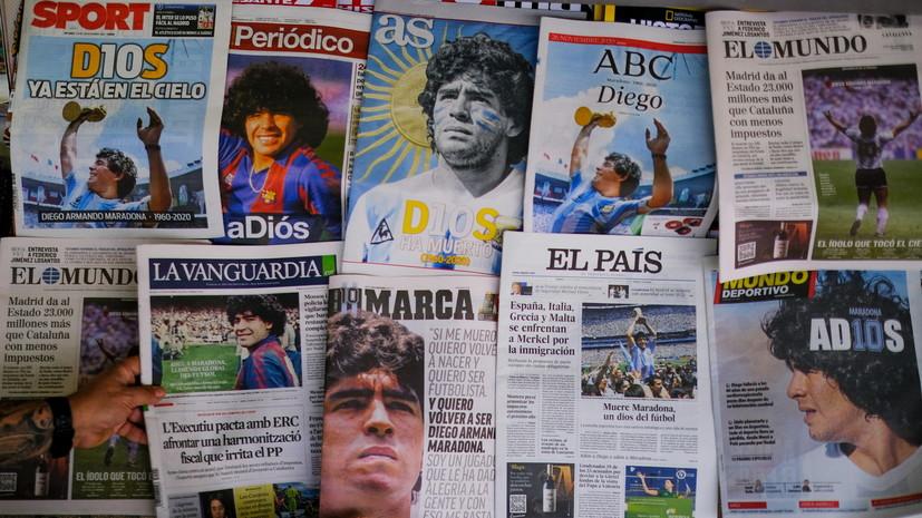 СМИ: Семерым лицам предъявлены обвинения в смерти Марадоны