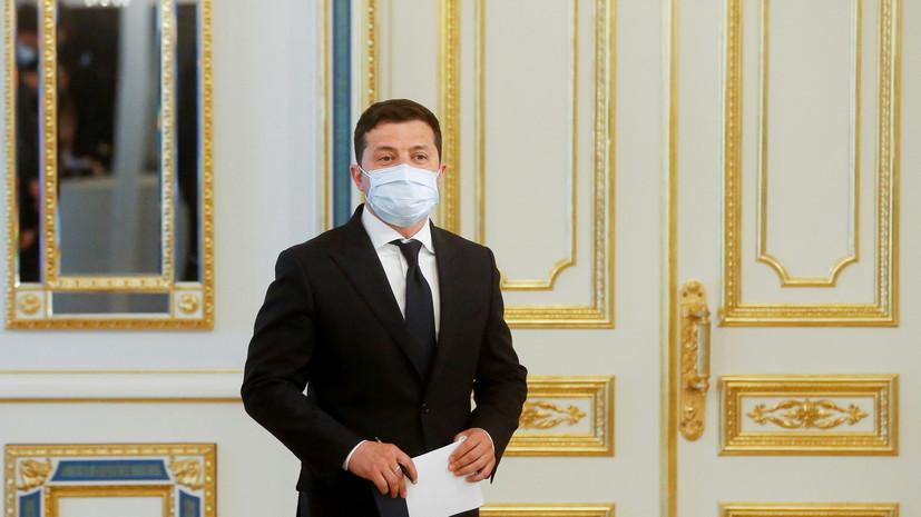 Зеленский назвал приоритеты в дальнейшей работе на посту президента
