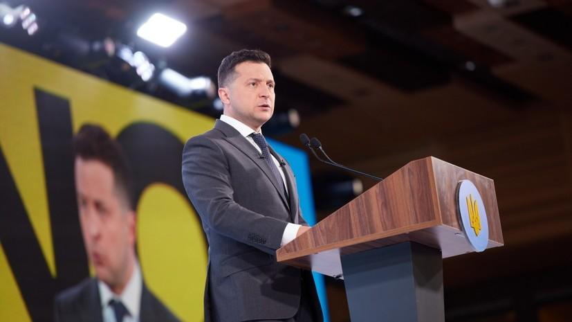 Зеленский рассказал, когда на Украине закончится «эпоха бедности»