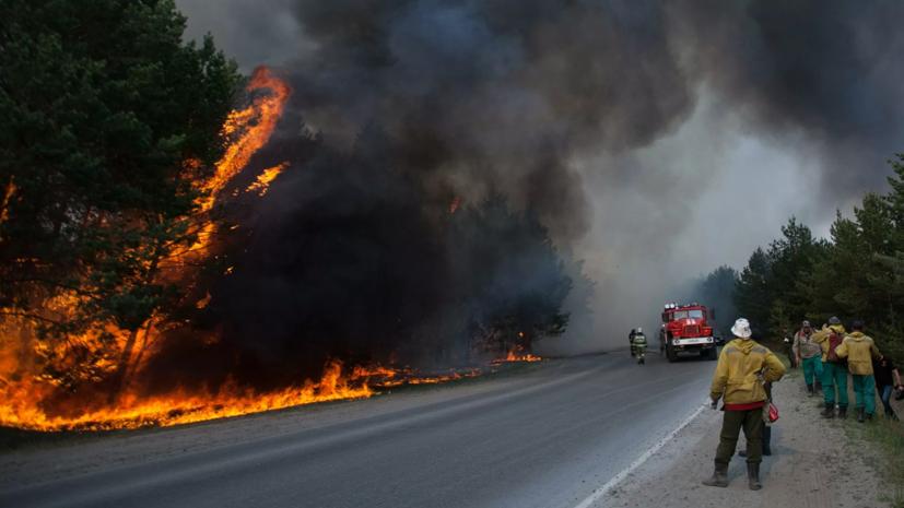 Военные помогают в борьбе с крупными лесными пожарами в Тюменской области