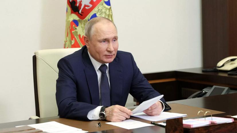 Путин заявил о попытках нечистоплотных политиков бить по истории