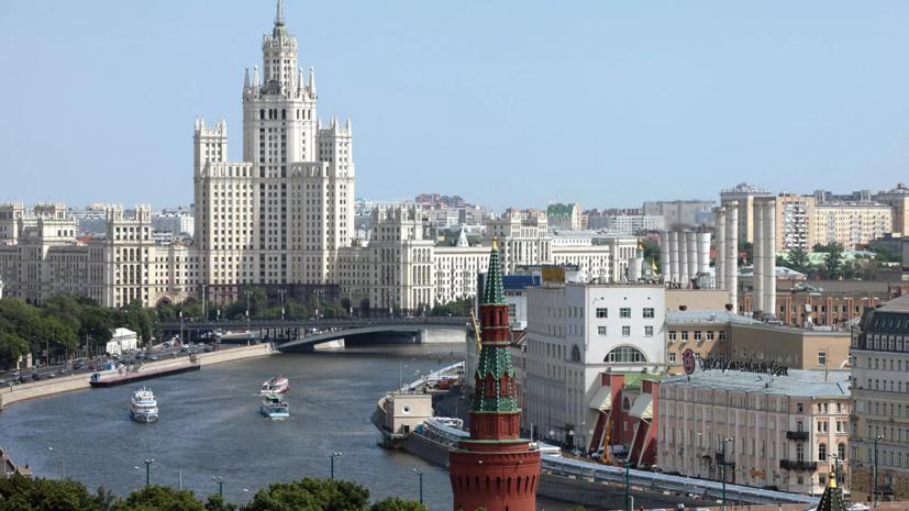 В Москве открылся просветительский марафон «Новое знание»