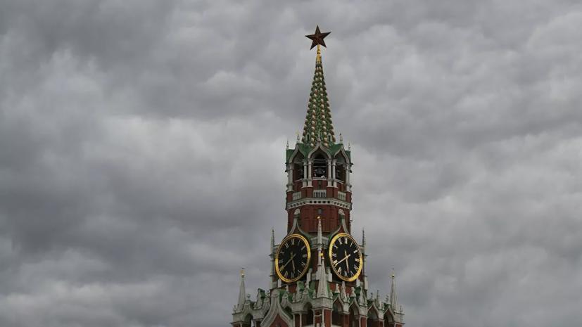 Спасатели предупредили о грозе и порывистом ветре вМоскве