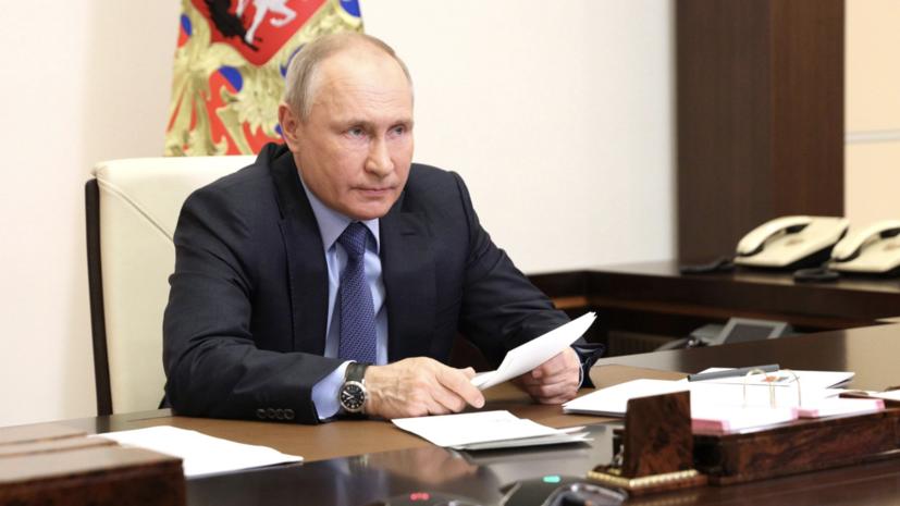«Залог этому — развитие вооружённых сил»: Путин заявил о готовности России «выбить зубы» тем, кто хочет её «укусить»