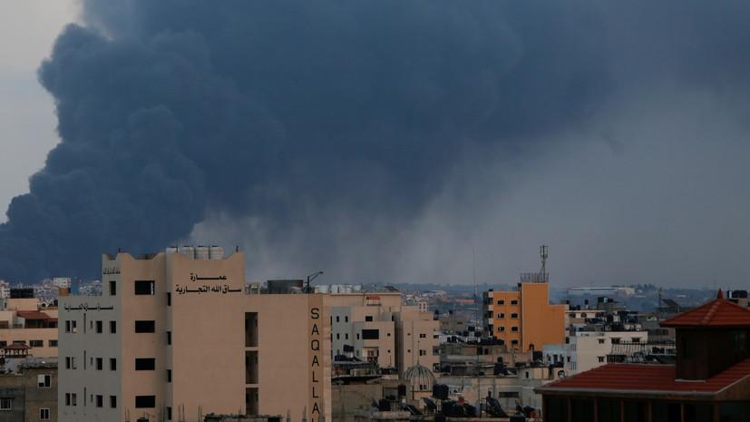 Израиль принял решение о прекращении ударов по сектору Газа