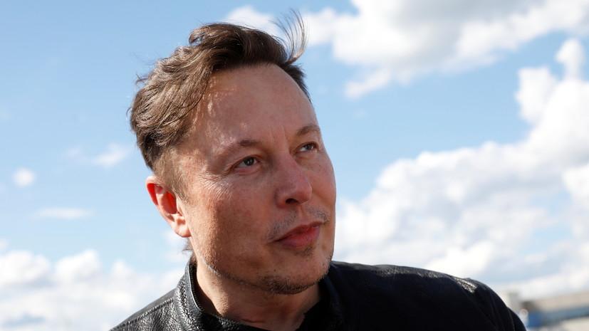 Илон Маск примет участие в марафоне «Новое знание»