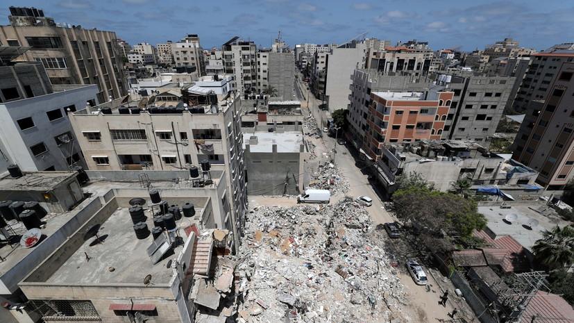 В ОБСЕ назвали «хорошей новостью» прекращение огня между Израилем и ХАМАС