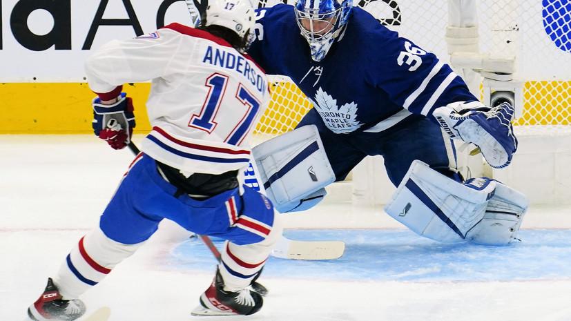 «Монреаль» победил «Торонто» в первом матче плей-офф НХЛ