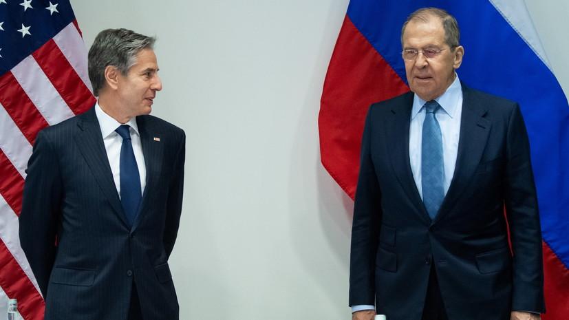 Лавроврассказал детали своего разговора с госсекретарём США