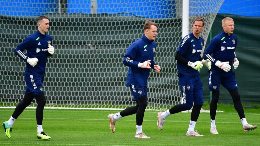 «Работа интенсивная и тяжёлая»: сборная России провела вторую тренировку на базе в Новогорске перед Евро-2020