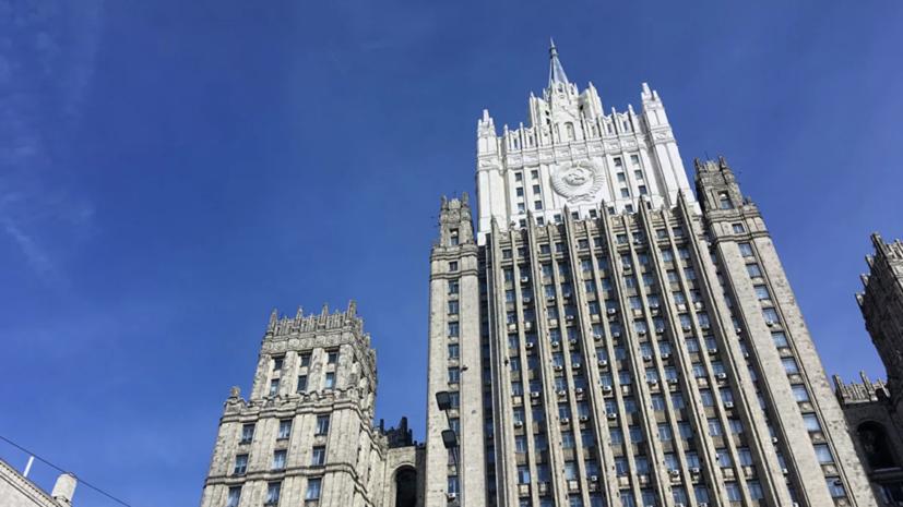 В МИД России сообщили о планах террористов провести провокацию в САР