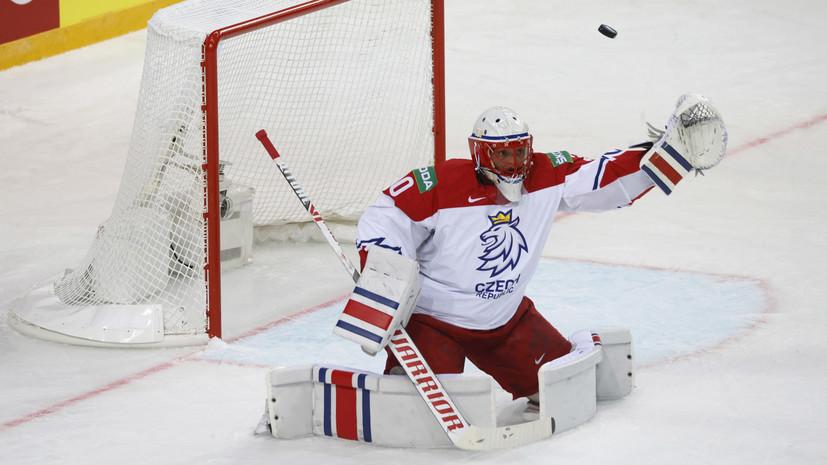 Швец-Роговой в меньшинстве забросил шайбу в ворота сборной Чехии в матче ЧМ-2021