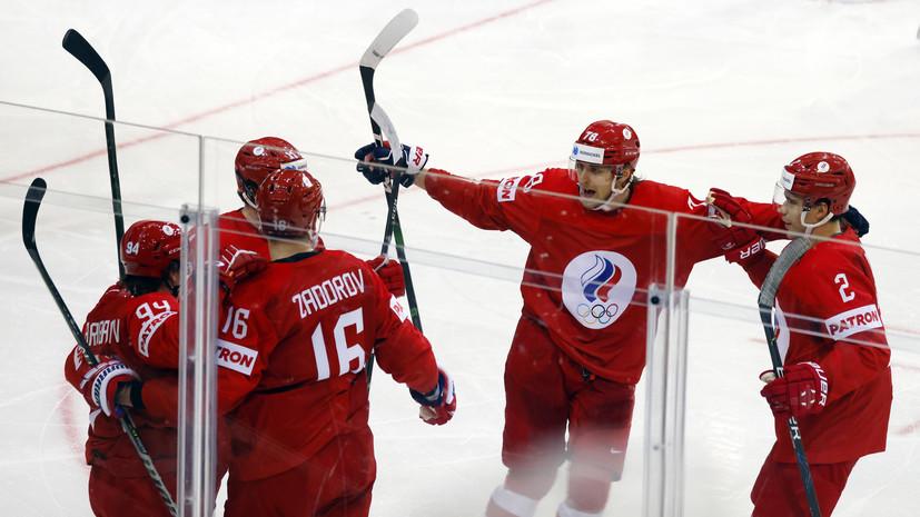Хорошее начало: Россия вырвала победу у Чехии за 19 секунд до конца первого матча на ЧМ-2021