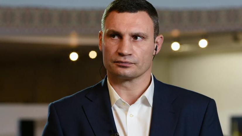 Кличко заявил об отсутствии конфликта с Зеленским