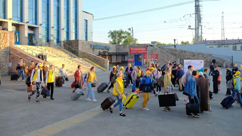 Открылись ХХ молодёжные Дельфийские игры России