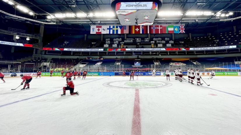 Сборная Латвии дважды забила Канаде на ЧМ по хоккею в Риге