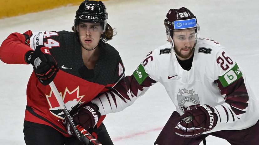 Латвия впервые победила Канаду на ЧМ по хоккею