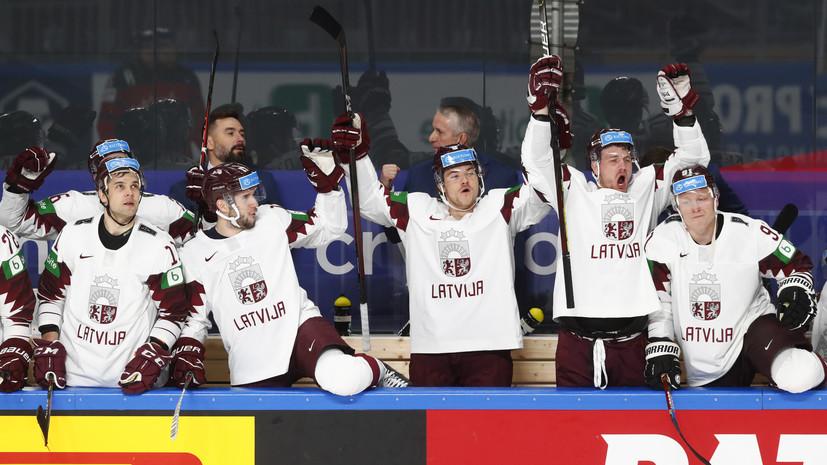 Как стартовал чемпионат мира по хоккею в Риге