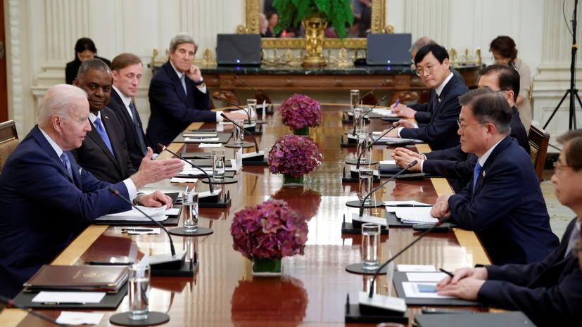 Байден провёл встречу с президентом Южной Кореи