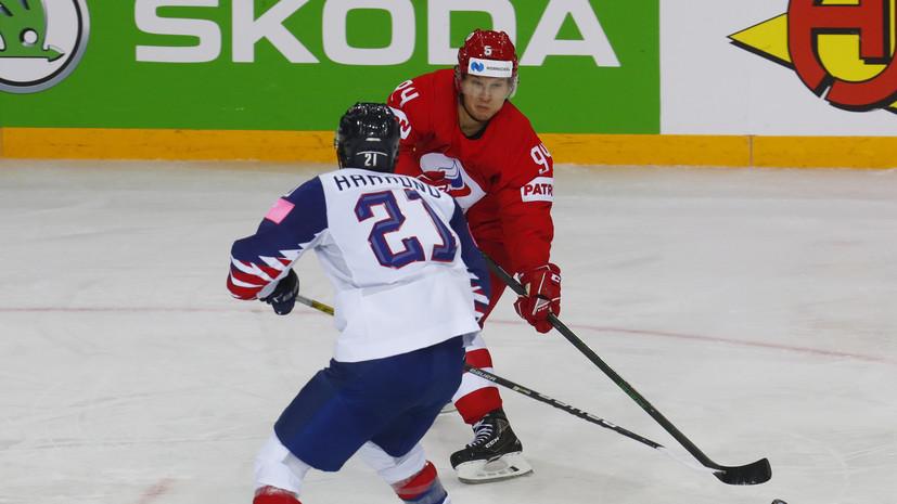 Сборная России разгромила команду Великобритании в матче ЧМ по хоккею