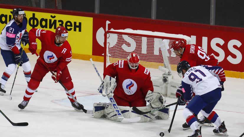 Главный тренер сборной России по хоккею высказался о победе над Британией в матче на ЧМ