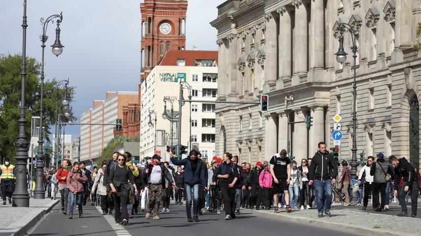 В Берлине полиция произвела около 200 задержаний в ходе акции протеста
