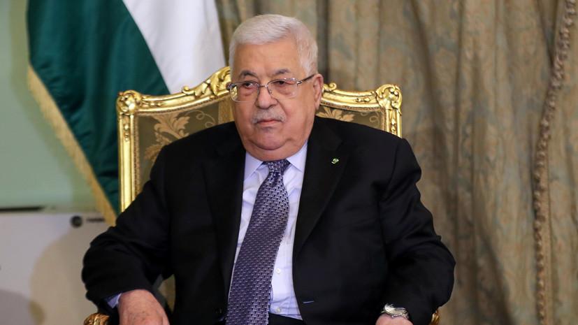 Аббас обсудил с делегацией из Египта вопросы по восстановлению сектора Газа