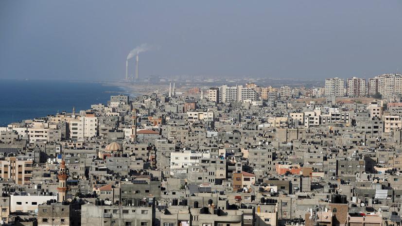 В секторе Газа назвали дату возобновления работы госучреждений