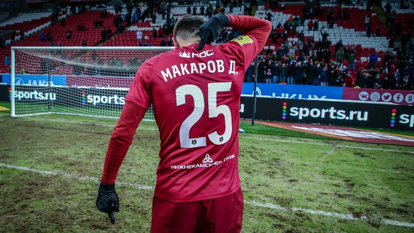 Два шедевра Макарова, «пушка» Караваева и удар через себя Мелкадзе: лучшие голы заключительной трети сезона РПЛ