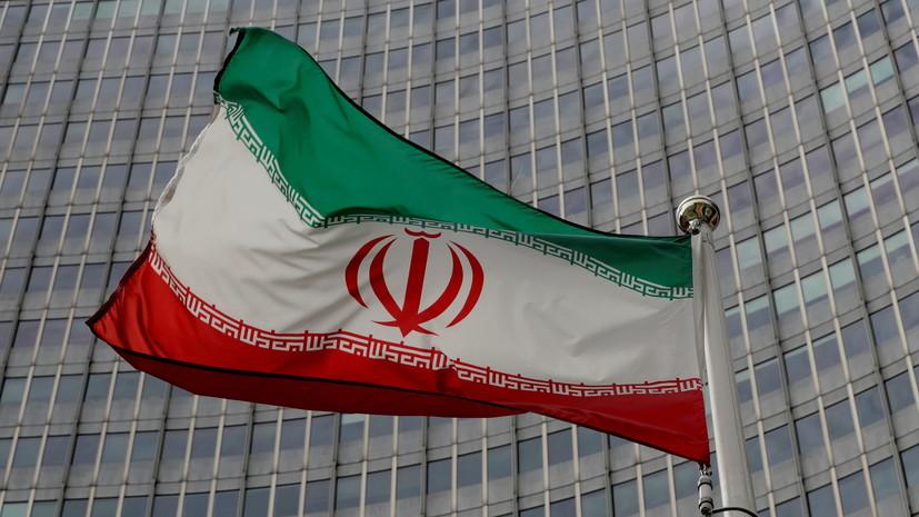 Mehr: девять человек пострадали при взрыве на химзаводе в Иране