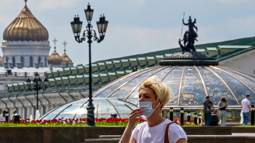 «Справились лучше, чем другие мировые города»: Собянин оценил успехи Москвы в борьбе с коронавирусом