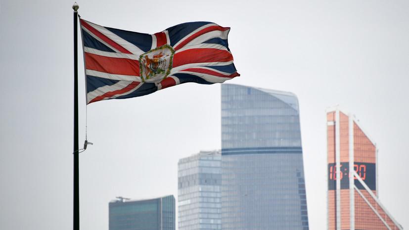 «Пример двойных стандартов»: почему глава британского Минобороны назвал Россию «угрозой номер один»